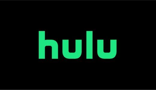 huluの登録・解約方法と手順|解約・退会時の注意点