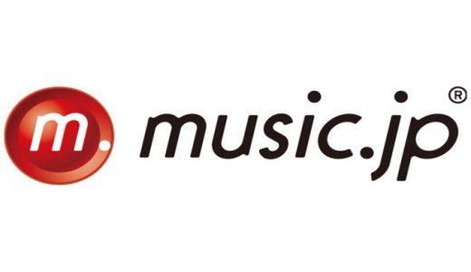 music.jpの登録・解約方法と手順|解約・退会時の注意点