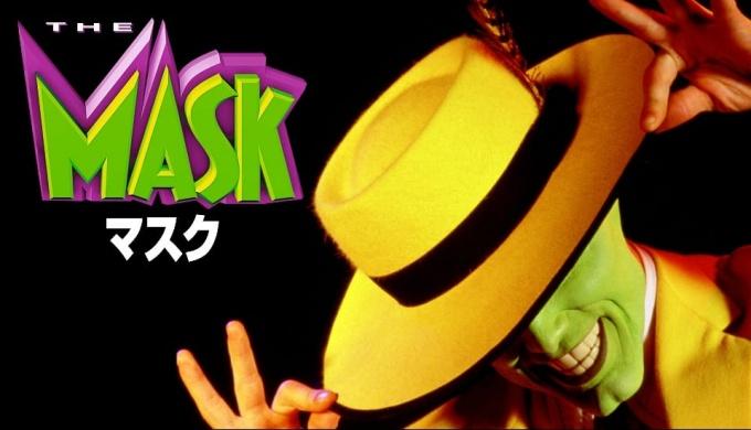 映画 マスクの無料動画配信とフル動画の無料視聴まとめ