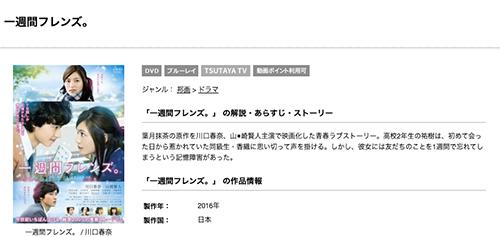 1 9tsu 映画 ページ