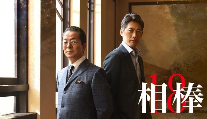 ドラマ 相棒 season18の1話〜全話無料視聴配信まとめ