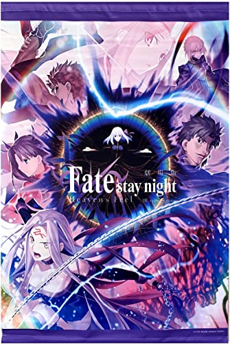 劇場版 Fate/stay night Heaven's Feel Ⅲ.spring songの無料動画をフル配信で無料視聴